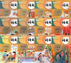 New 2020 Chinese Textbook Grade1-6 Full set           1-6