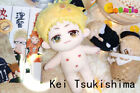 Haikyuu!! Volleyball Kei Tsukishima Short Plush 20CM Doll Toy Gift Limited N