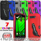 GEL SKIN CASE COVER, SCREEN PROTECTOR & CAR CHARGER FOR BLACKBERRY TORCH 9860