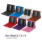 Wireless Bluetooth Keyboard Stand Leather Cover Case for Apple iPad 2 3 4 gen