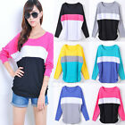 Womens Casual Striped Round Collar Long Batwing Sleeve T-Shirt Top Blouses Tee