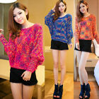 New Women's Tops Colours Batwing Sweater Crew Neck Loose Fuzzy Long Sleeve Coat