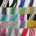 21colors-1 Glass Pearl Round Loose Beads Fit Necklace Bracelets 130pcs 6mm