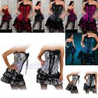 Sexy Women's Lace-Up Bustier Top TUTU Costume Body Shaper Girdle Corset Skirt