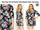 LADIES PLUS SIZE 16-32 FLORAL TUNIC TOP T-SHIRT BLOUSE CUT OUT SHOULDER STRIPE