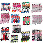 12 Pairs Boys & Girls Children Kids Socks Designer Character Cotton, All Sizes