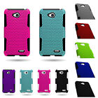 For LG Optimus L70 Exceed 2 Realm Pulse Ultimate 2 Hard Soft Hybrid Cover Case