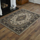 SMALL MEDIUM LARGE EXTRA LARGE CLASSIC TRADITIONAL BEIGE CREAM CHEAP SOFT RUGS