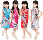 2015-Chinese-Girl's-Peacock-Cheongsam-Holiday-Dress-Up-Costumes-fit-for-1-8-y