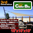 3rd Generation 10'x10'x10' triangle outdoor sun sail shade canopy cover-choose