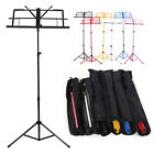 Muticolor Foldable Sheet Metal Music Stand Adjustable Holder with Carry Bag UK