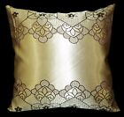 HC345a Light Bronze Gold Deep Brown Floral Jacquard Cushion Cover/Pillow Case
