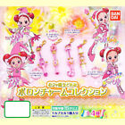 Bandai Magical Motto! Ojamajo DoReMi Poron Charm Mascot Collection