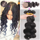 1pc top 6A lace closure with 3bundle brazilian body wave Unprocessed human hair