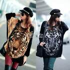 Tops Women's Tiger Printed Batwing Knitted Jumper Long Sleeve Pullover Sweater