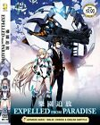 DVD Japan Anime Expelled From Paradise (Movie) Ship FREE, English Sub