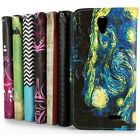 Wallet Pouch Stand Phone Cover Case for ZTE Avid Trio/ Avid Plus/ ZFive 2