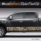 Camo Tall Grass Rocker Panel Graphic Decal Wrap Kit Truck SUV 12 x 24 Feet