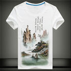 2016 new printing Mountain water - Men's short sleeve cotton T-shirt