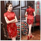 Chinese Dragon Phoenix Women's Silk Saitn Mini Dress Cheongsam Red SZ S - 6XL