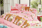 2016 New Rilakkuma Bedding Set for Twins/Single Queen King Bed Pink RARE