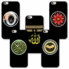 Allah Islam Muhammad Alcoran Muslim Kaaba Stone religious iPhone case cover skin