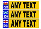 Personalised Number Plate Fun Novelty Reproduction Birthday Number Plates