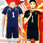 Haikyu!! Karasuno High No.1 Daichi Sawamura Uniform Cosplay Costume Full Set