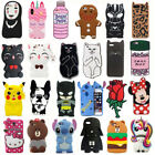 Cute 3D Cartoon Soft Silicone Rubber Case Cover Skin For iPhone 5 5C 6 6S 7 Plus