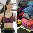 Yoga Fitness Stretch Breathable Padded U-shaped Shockproof Sports Underwear TOP