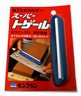 Mont Blanc Ceramic Japanese Knife Sharpening Guide Clip