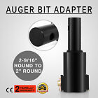 """2-9/16"""" TO 2"""" DRILL AUGER ADAPTER SKID STEER MACHINERY PARTS HIGH QUALITY GOOD"""