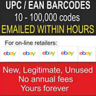 BARCODES EAN-13 UPS FOR EBAY/ AMAZON, NEW UNUSED, FEW HOURS TO DISPATCH