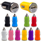 Portable Mini Car Auto Charger USB Adapter Practical For Ipod Iphone Cell Phone
