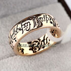 B1-R547 Fashion Men's Lord Of The Ring Band 18KGP Size 6, 6.5
