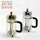 12oz French Press 3 Cup Coffee Maker Tea Carafe Stainless Steel Filter Kettle