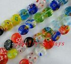 Millefiori Glass Mixed Flat Spacers 8mm,10mm,12mm,14mm,16mm