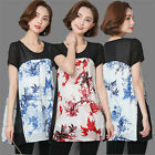 New Women's Short Sleeve Chiffon Shirts Casual Loose Tops Fashion Floral Blouses