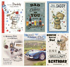 DAD DADDY BIRTHDAY CARDS VARIOUS DESIGNS 1ST P&P GREETING CARDS