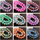 Marbled Colorful Round Glass Loose Spacer Beads Wholesale Lot 8mm/10mm/12mm
