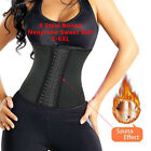 Plus Size Shapewear Waist Trainer Vest Sweat Waist Belt Fat Burner Weight Loss
