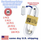 For Samsung Micro USB Cable Galaxy S7 S6 Note 5 4 FAST Charg