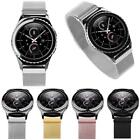 Milanese Magnetic Loop Stainless Steel Band For Samsung Gear S2 Classic 732