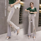 Women Denim Slim Embroidery Crystal Boot Cut Pants Skinny Trousers Classic Jeans