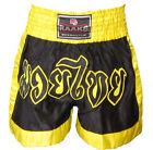 Thai kick boxing shorts