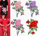 1PCS Large Embroidered Peony Floral Sewing Appliques Motif Trim Lace DIY WT40