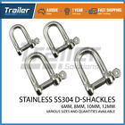 STAINLESS STEEL D SHACKLE 8mm,10mm,12mm Marine Boat 4ed Lifting Anchor Rigging