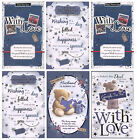 8 PAGE VERSE FATHER'S DAY CARD 1STP&P VARIOUS DESIGNS & TITLE FATHERS DAY