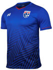 100% Authentic 2018 Thailand National Football Soccer Team Jersey Shirt Blue image