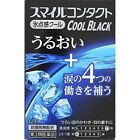 Eye Drops Lion Smile Contact Cool Black 12ml for contact lens users - from Japan